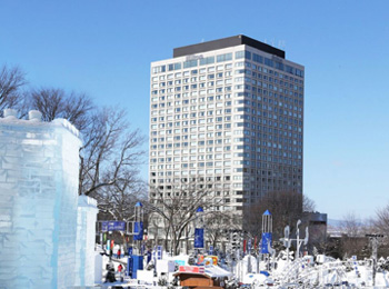Hilton Quebec Au Cœur Des Evenements